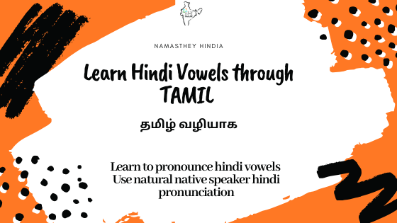 Hindi Vowels through tamil